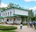 В Тульской области появятся новые туристические усадьбы