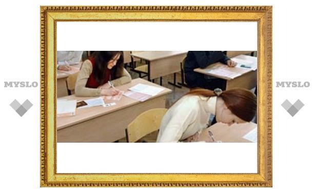 Тульские школьники пошли на пересдачу ЕГЭ