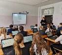 «Ростелеком» рассказал тульским школьникам о цифровом будущем
