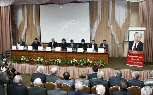 «Бизнес и власть в России: теория и практика взаимодействия»