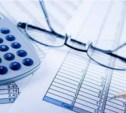 Пониженную налоговую ставку для тульских предпринимателей продлят до 2018 года