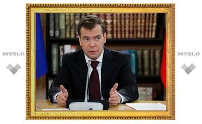 Медведев переименовал возглавляемый Федотовым президентский Совет