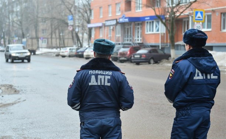 В праздничные дни ГИБДД усиливает контроль за безопасностью дорожного движения в Тульской области