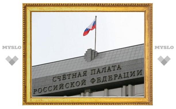 Счетная палата РФ проверит Тульскую область