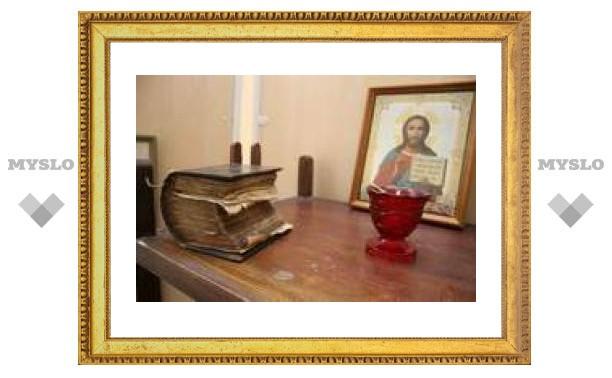В Алексине проходит выставка, посвященная Тульской духовной семинарии (ФОТО)