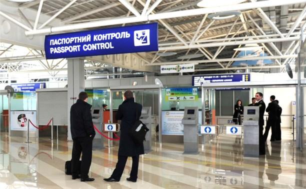 Невыездные россияне смогут расплатиться с долгами в аэропорту