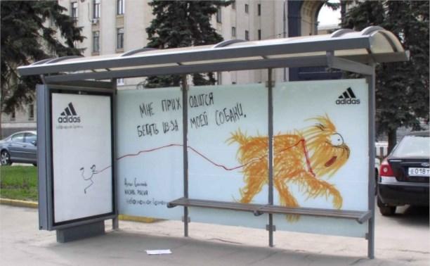 В России хотят ввести налог на иностранные слова в рекламе