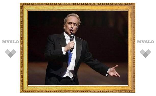 Хосе Каррерас выступит в Москве 10 октября
