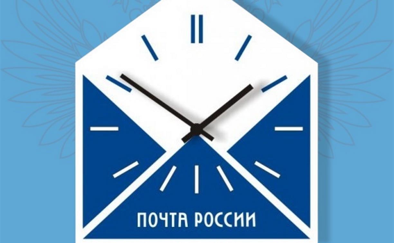 Отделения «Почты России» изменят график работы в связи с 23 февраля