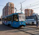 В Туле до 14 сентября ограничат движение трамваев и троллейбусов
