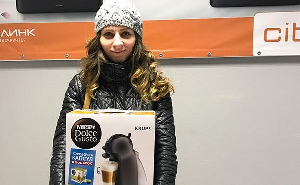 «Ситилинк» поздравил первых победителей фотоконкурса Myslo