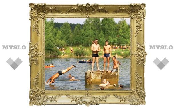 Где тулякам купаться этим летом?