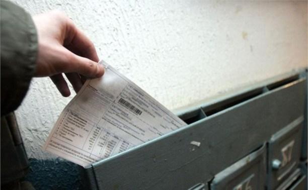 В России запретят рекламу на квитанциях ЖКХ