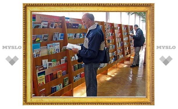 В Туле работает выставка, посвященная книгам эпохи войны