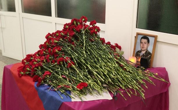 Тульские полицейские почтили память Героя России Дмитрия Горшкова