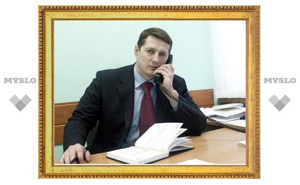Евгений Авилов предложил тулякам помочь разработать Генплан
