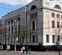 Остановку «Толстовская застава» переименуют в «Филармонию»