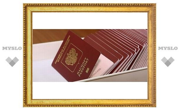 Паспорт подорожает для туляков