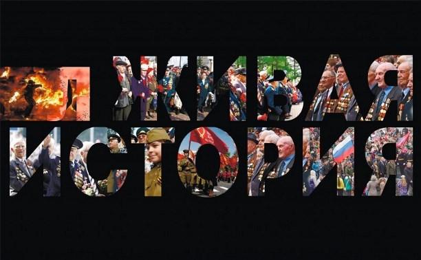 Туляков приглашают принять участие в конкурсе плакатов «Россия. Третий путь»