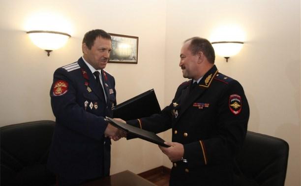 Тульская полиция будет сотрудничать с казаками