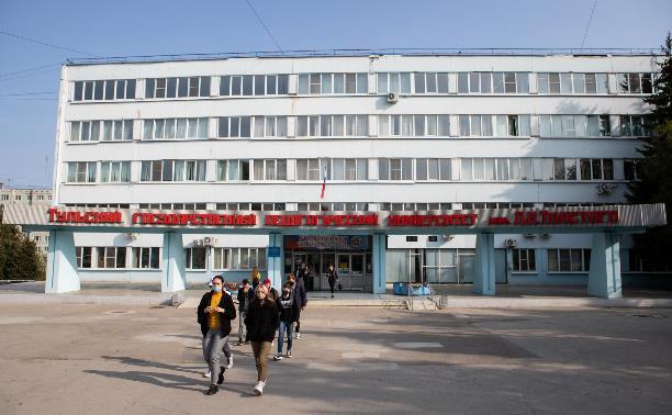 Из-за коронавируса факультет в ТГПУ им. Л. Н. Толстого перевели на дистанционное обучение
