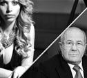 Шопен и Жорж Санд навестят Ясную Поляну