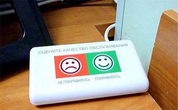 В Москве качество работы ДПС проверяют с помощью кнопок