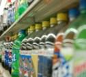 Коммунисты предложили запретить иностранный алкоголь, газированные напитки и табак