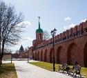 Министр культуры РФ «разрекламировал» Тулу в ходе открытия туристического офиса России в Италии