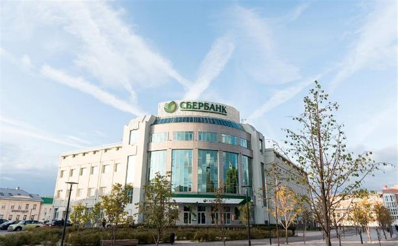 Тульское отделение Сбербанка информирует о графике работы офисов 1 июля