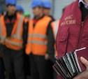 Крупный штраф заплатит туляк за фальшивую прописку 33 мигрантов