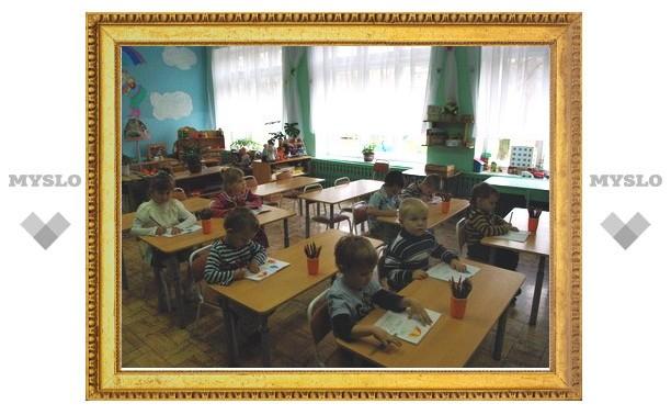 В Туле назовут лучший детский сад