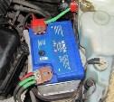 В Кимовском районе местный житель похитил три автомобильных аккумулятора