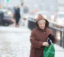 С 1 апреля средний размер социальной пенсии в России составит 8311 рублей