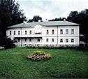 Как отметят Международный день музеев в Ясной Поляне
