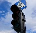 В тульском Заречье 3 апреля отключат светофоры