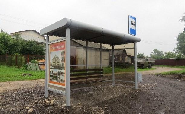 В Туле в 2017 году появится 65 новых остановочных павильонов
