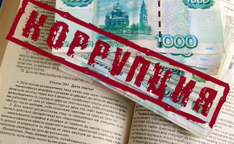В Туле по подозрению в получении взятки задержан крупный чиновник из УФСИН