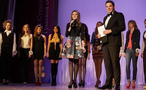 В Туле выбрали самых красивых и талантливых студенток