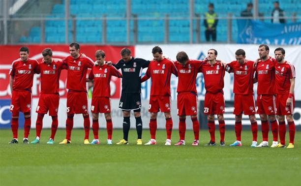 Тульский «Арсенал» приглашает болельщиков на матч с лидером.