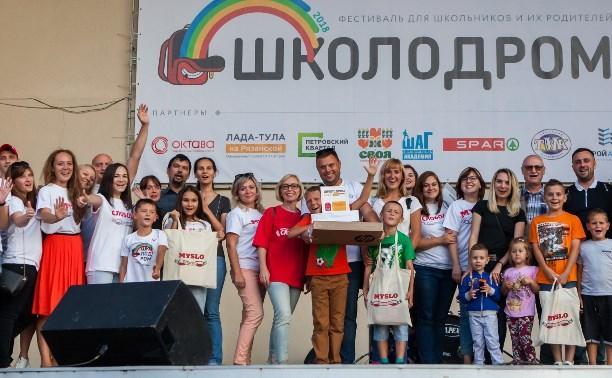 «Школодром-2018»: крутые испытания, море впечатлений и щедрых подарков