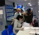 Тульские налоговики проведут дни открытых дверей