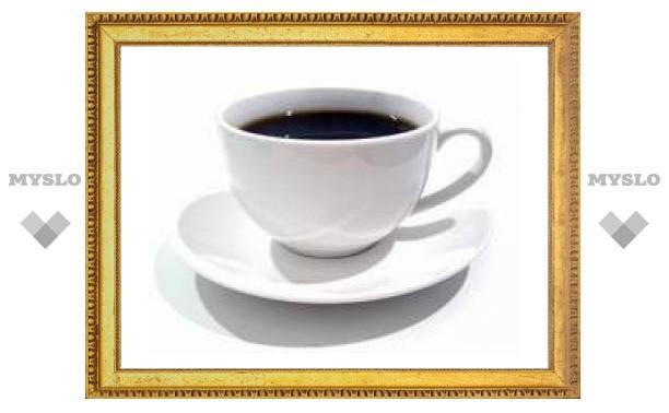 Чиновники решили брать налог с бесплатного кофе