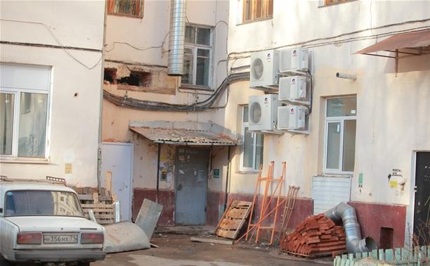 В Туле начали составлять список дворов для комплексного благоустройства