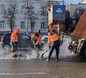 В Туле ремонтируют дороги литым асфальтом