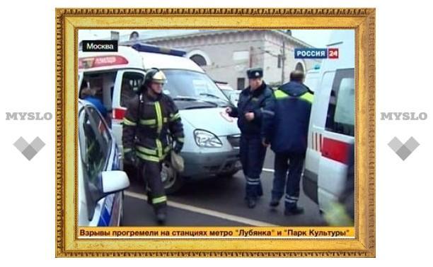 ФСБ подтвердила информацию о смертницах в московском метро