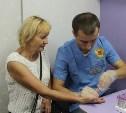 Узловчане получили консультации столичных врачей-специалистов