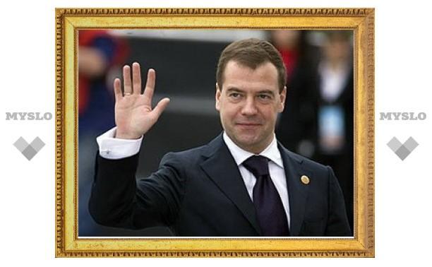 Дмитрий Медведев поздравил тульского губернатора с Днем России
