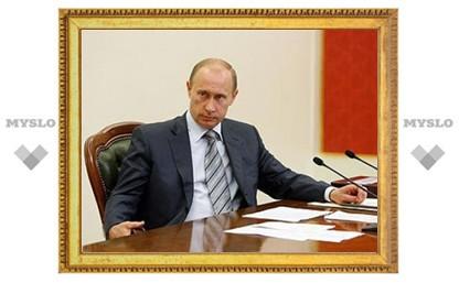 Путин потребовал устроить ревизию государственных расходов