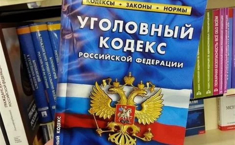 Россияне будут нести уголовную ответственность с 12 лет